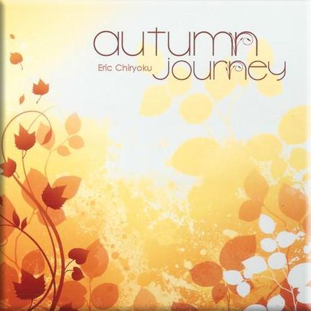 cd_autumn_journey